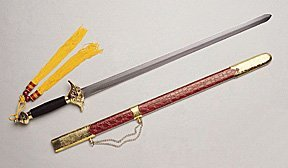 Chinese Martial Arts Weapons List: Straight Sword