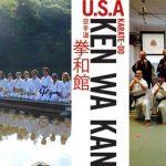 Karate Do Ken Wa Kan